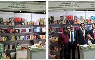 Prints Publications book stall at the Abu Dhabi International Book Fair